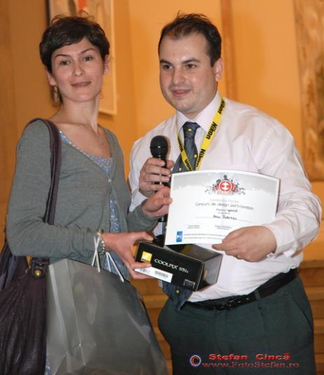 Premiul Nikon