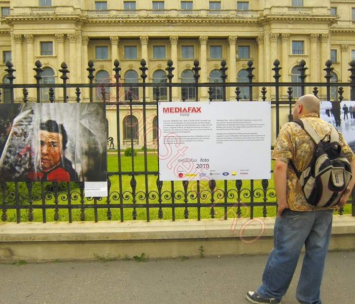 Expozitia de fotografie a Mediafax