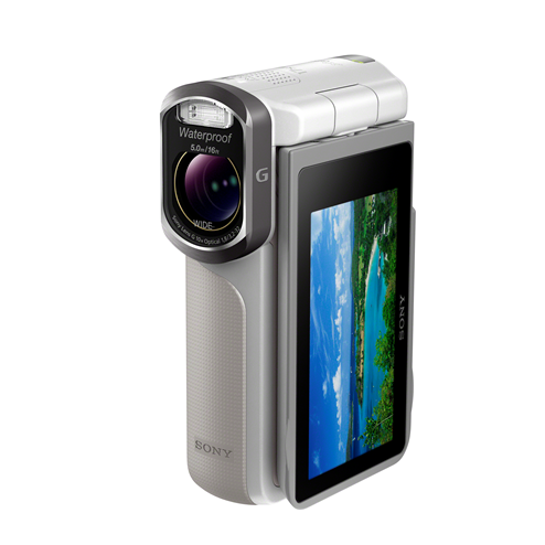 camera video rezistenta