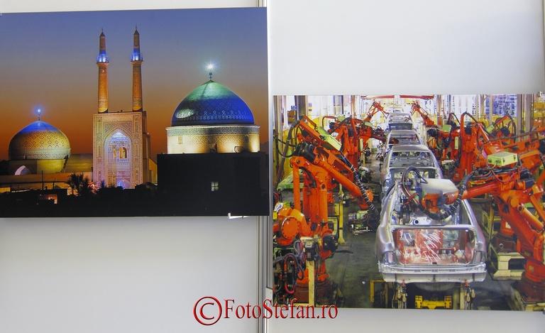 Iran Cultural week