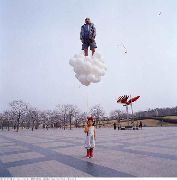 fotograf chinez