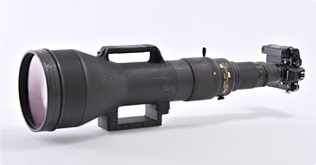 zoom nikon 1200-1700mm