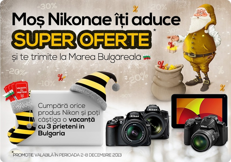 Cadouri de Mos Nicolae pentru fotografi
