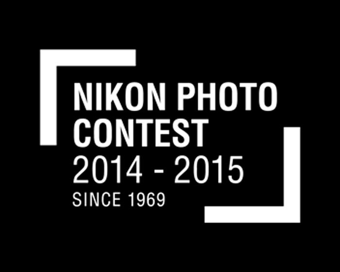 Concursul foto Nikon 2014-2015
