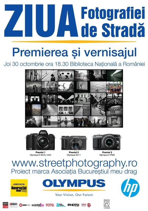 afis ziua fotografiei de strada