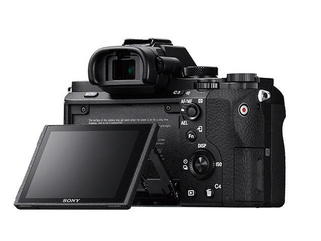 Sony Alpha (a)7 II (ILCE-7M2)