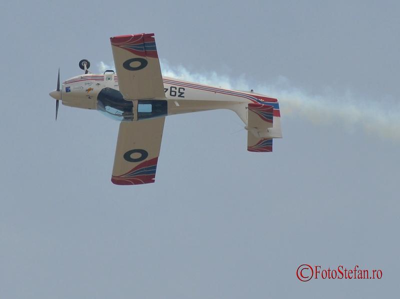 super MFI-17 Mushshak