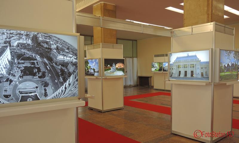 poze concurs foto ochiul magic sala palatului