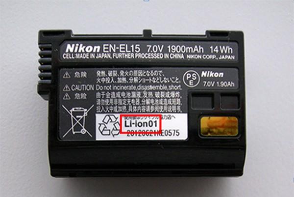 nikon d500 en-el15 Li-ion01