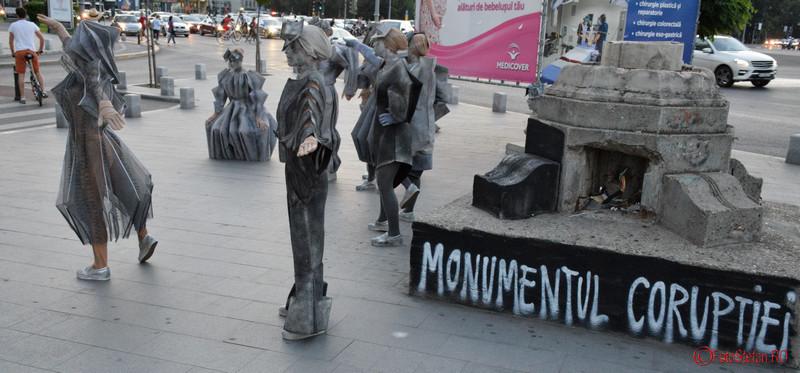 poze monumentul coruptiei bucuresti piata victoriei