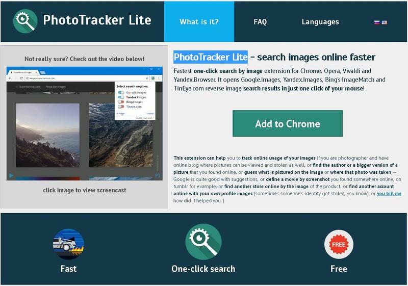 PhotoTracker Lite addon verificare poze