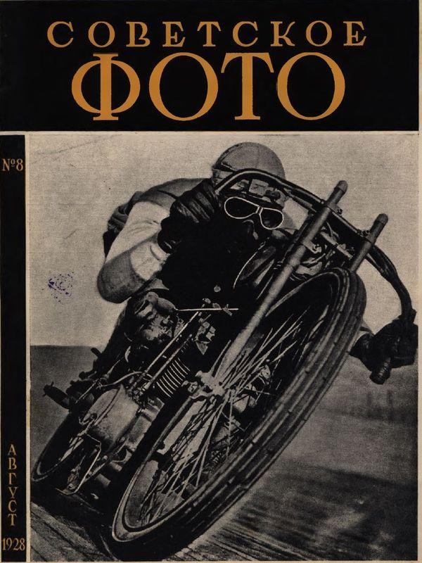 poza coperta revista foto ruseasca motociclist