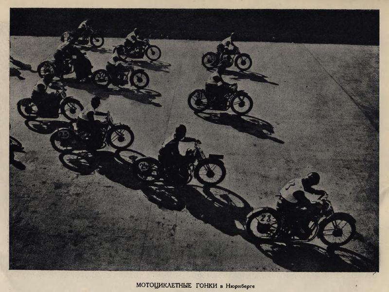 poza mototciclisti revista foto ruseasca