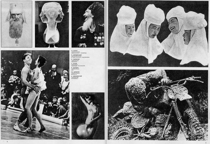 poze revista fotografi rusi
