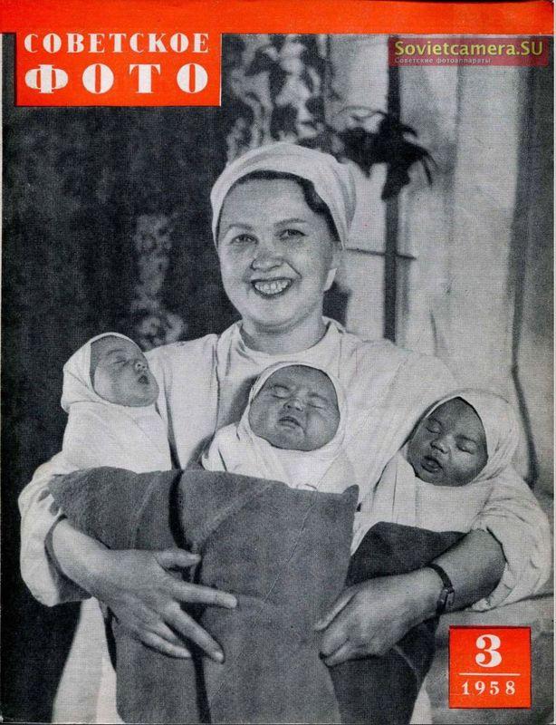 poza tripleti coperta revista foto ruseasca