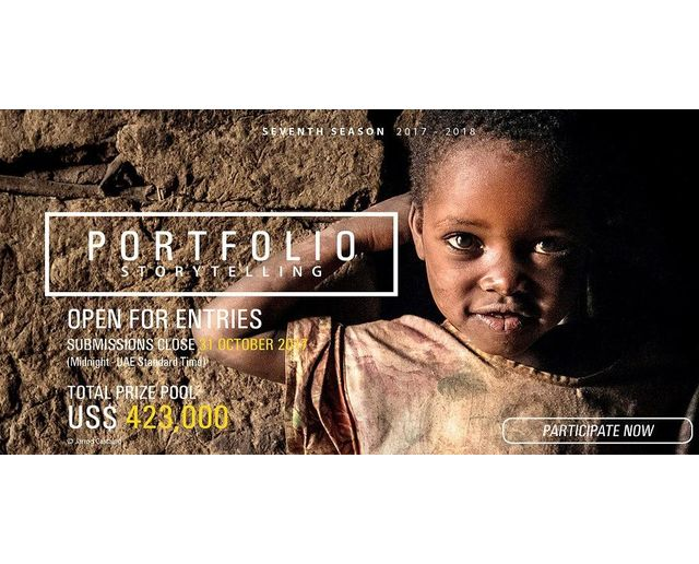 poza copil african concurs foto hipa