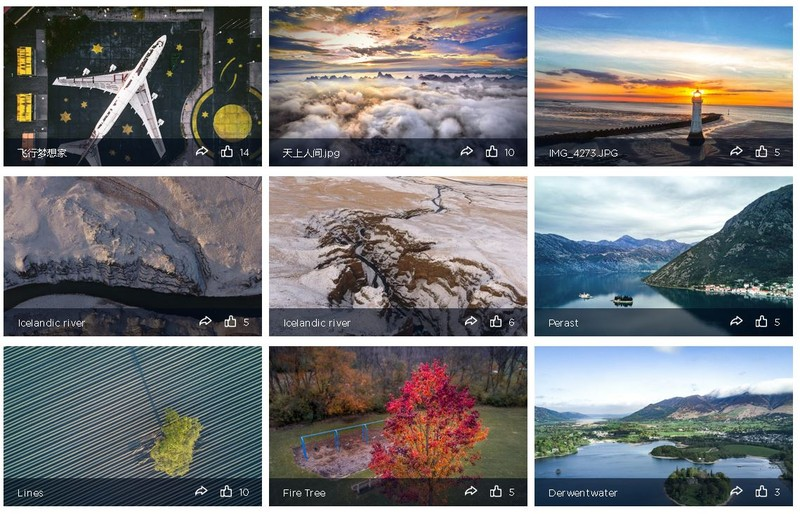 poze fotografii aeriene drona SkyPixel Photo Contest