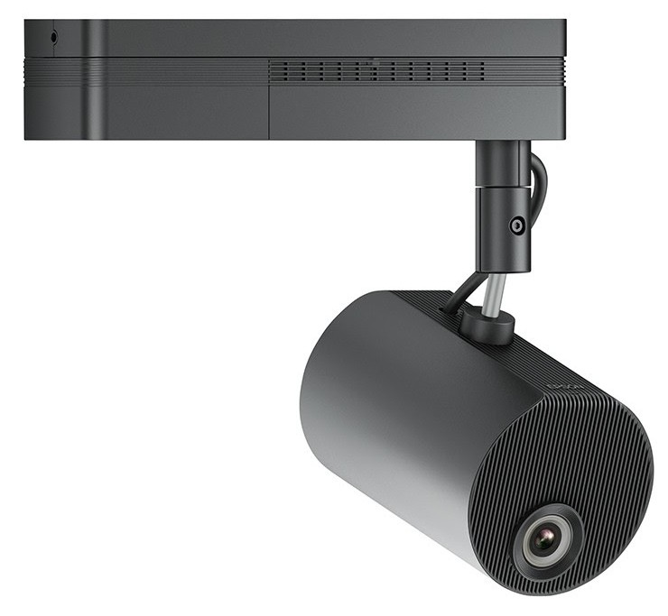poza videoproiector semnalistica iluminare Epson LightScene EV-100
