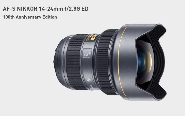 poza obiectiv nikkor 14-24mm f/2.8 editia 100 ani nikon