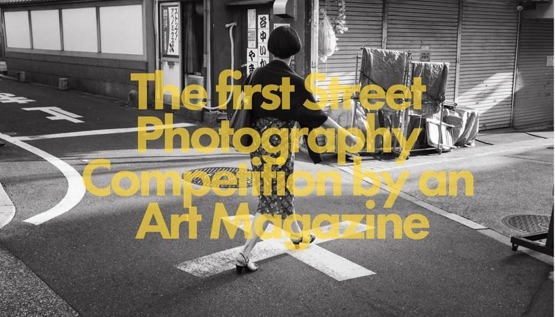 concurs fotografie de starda street photography award exibart