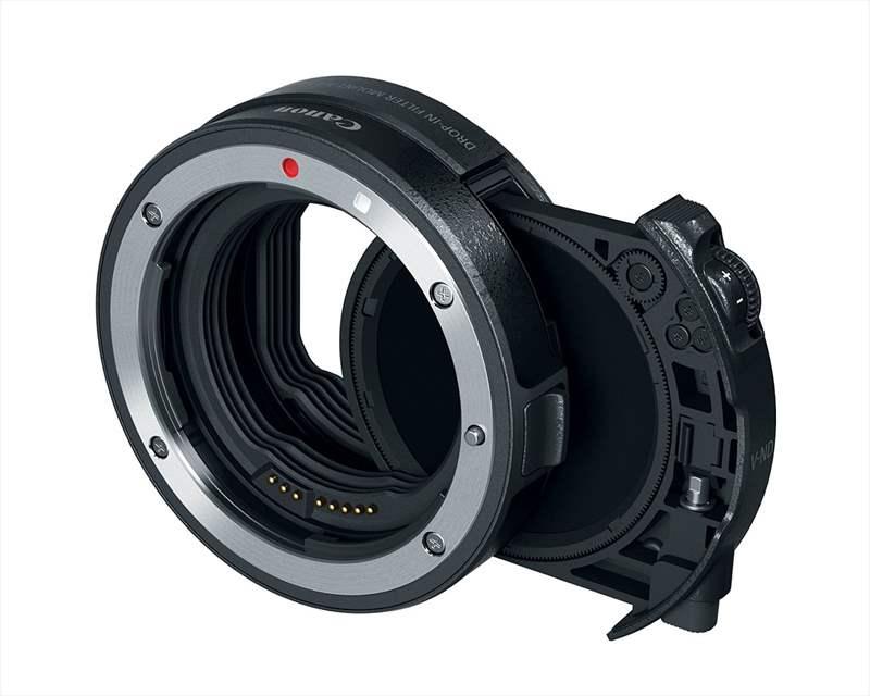 poza Adaptor Canon EF Canon RF obiective mirrorless