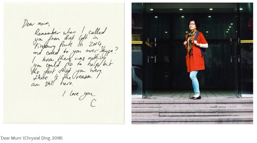 poza fata scrisoare mama mamica