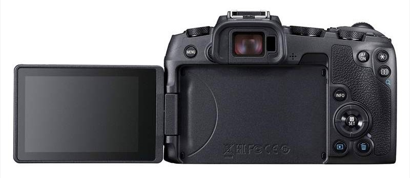 poza lcd aparat foto mirrorless Canon EOS RP