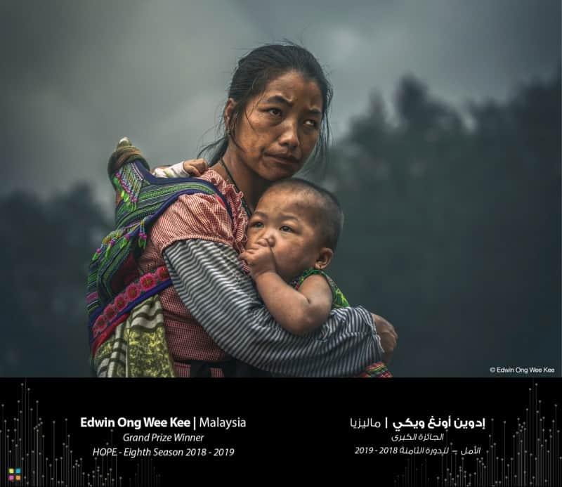 hipa hope poza Edwin Ong Wee Kee fotograf