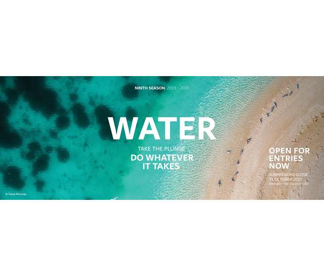 HIPA Photo Competition Water