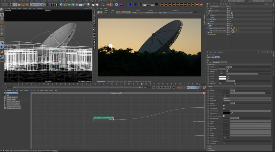 randare Arnold for 3ds Max Maya