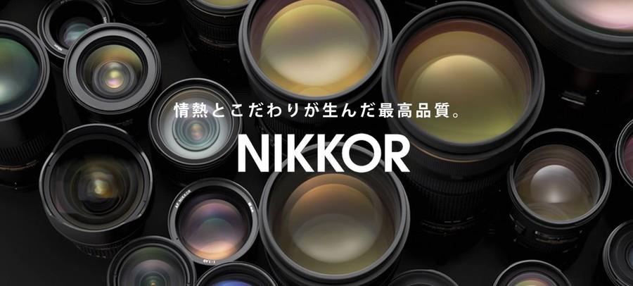 Cum se fabrica obiectivele nikkor nikon