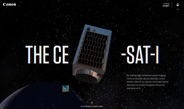 satelit canon ce sat 1 fotografii din spatiu